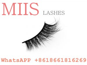 the best mink 3d eyelashes